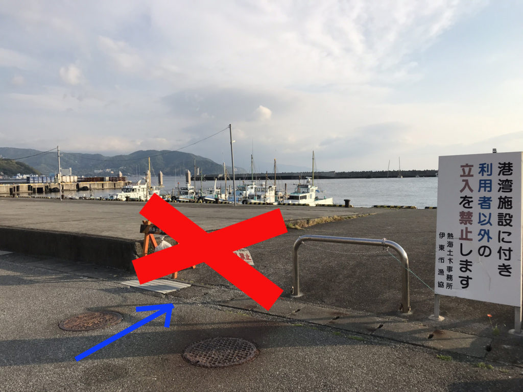 進入禁止 危険!! ここから海側へ車両進入禁止